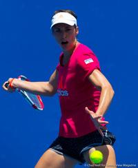 Andrea Petkovic Australian Open 2014
